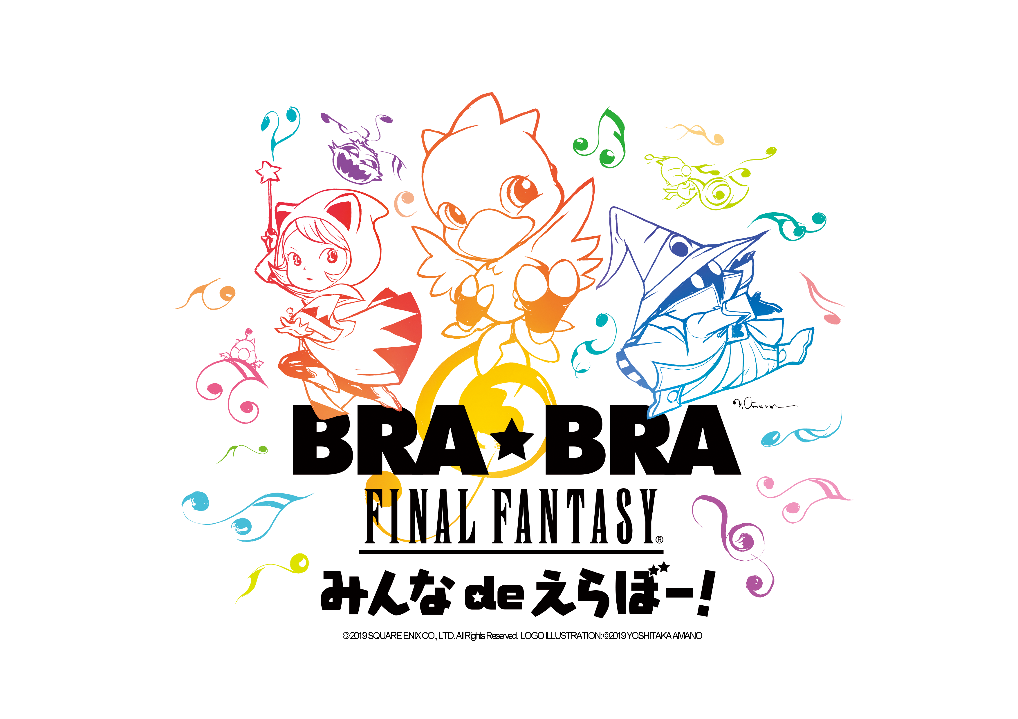 繧ウ繝偵z繝シ繝ゥ繧、繝・BRABRA2019_logo_RGB_fix